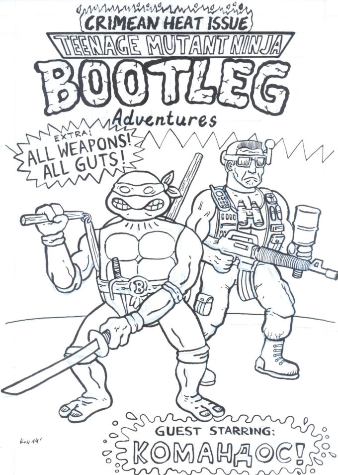 Teenage Mutant Ninja Bootleg pin-up