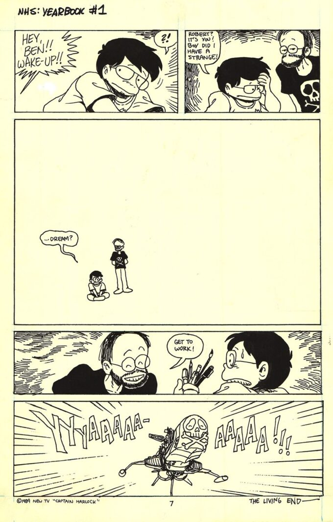 Ninja High School: Yerbook #1 / 7