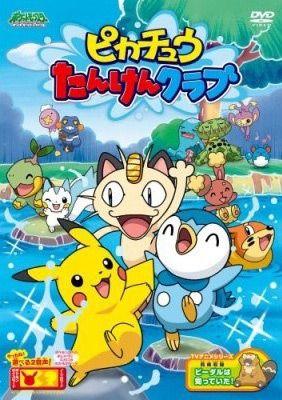 Pokemon: Pikachu's Exploration Club - szkic B czarno-biały