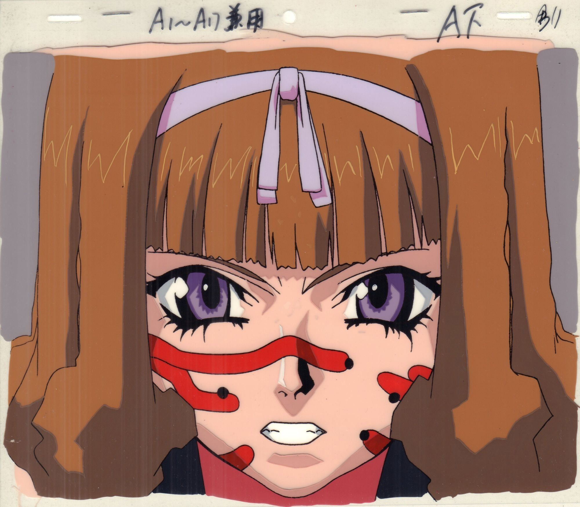 Ginsou Kikou Oodian, A-B 11