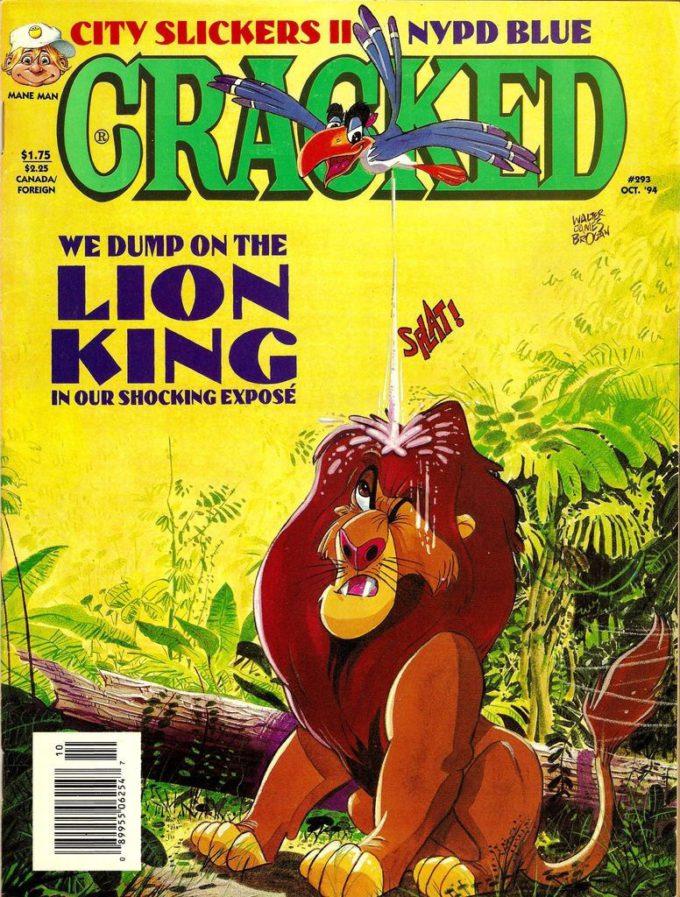 Cracked Magazine #293 / 1 czarno-biały