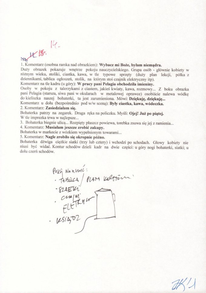 s. 14 (komplet)