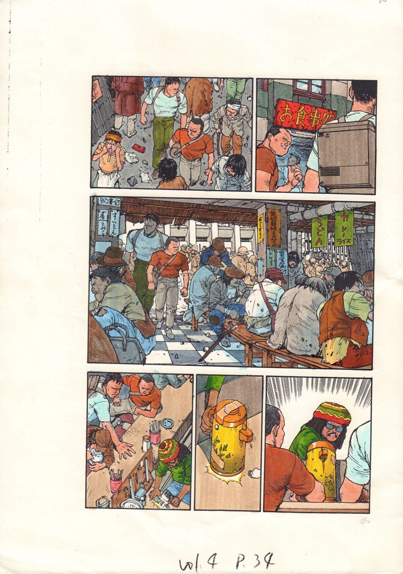 Akira #17 / 35 - kolor